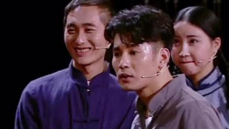 跨界喜剧王看文松如何用英式中文碾压老外,外国人都要甘拜下风