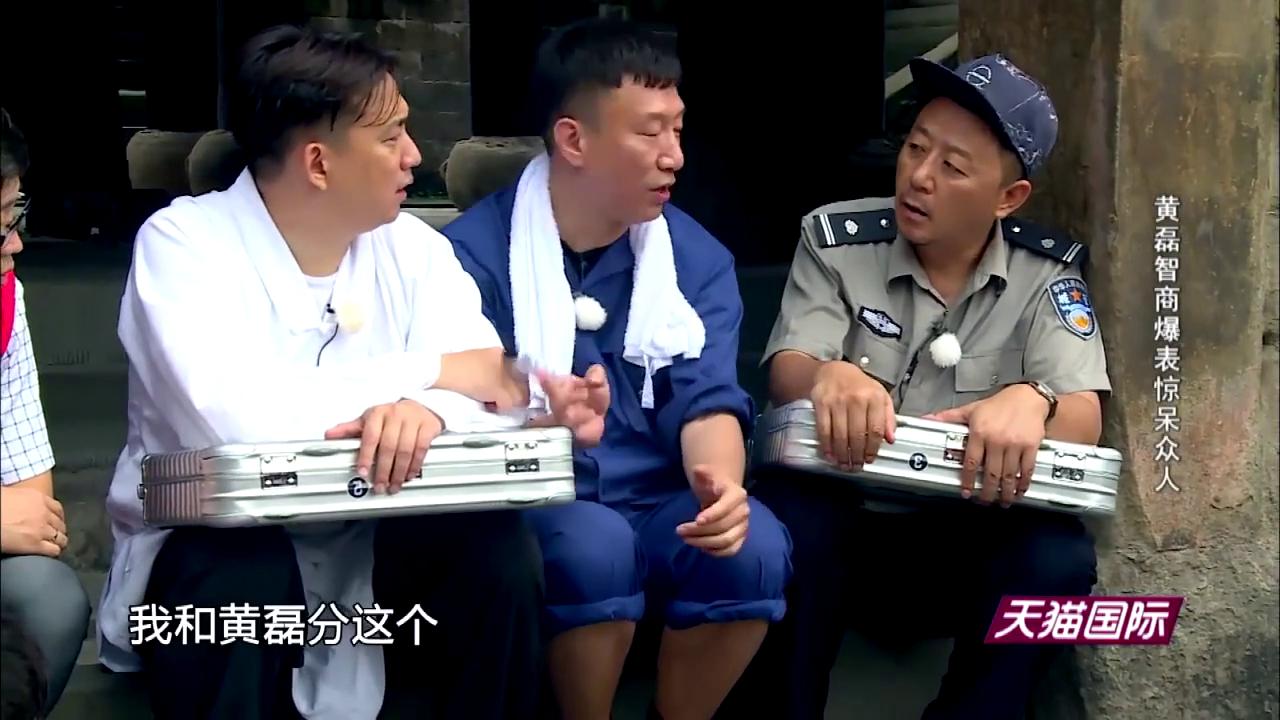 《极限挑战 第一季》-20150712期精彩看点 '神算子'重出江湖 猜出密码惊众人