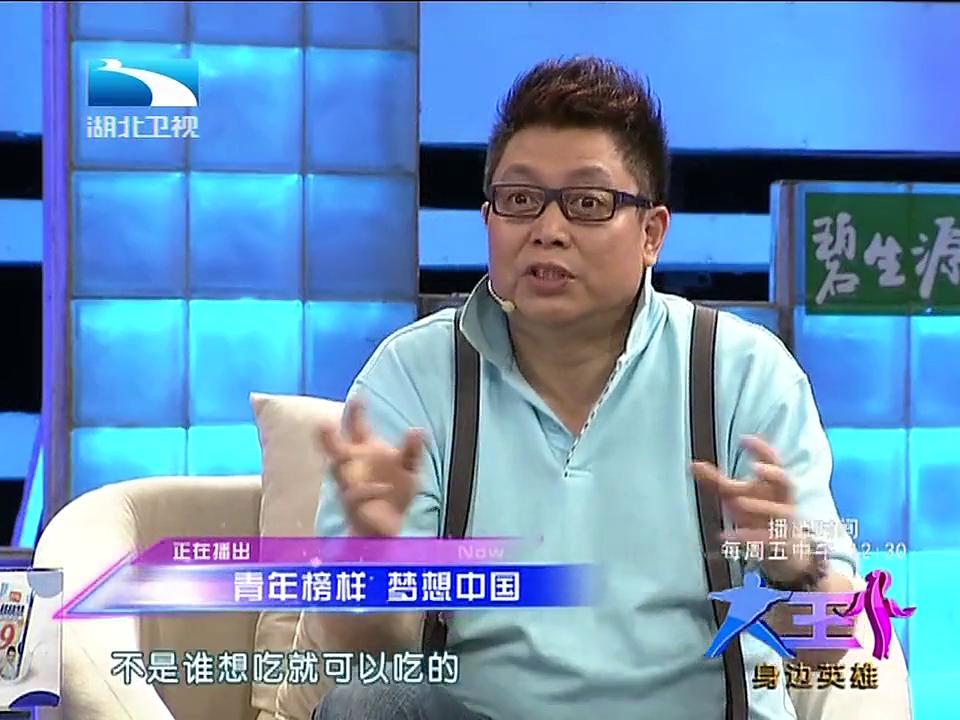《大王小王 2014》-20140502期精彩看点 王为念讲故事飙泪 王芳贴心送面纸