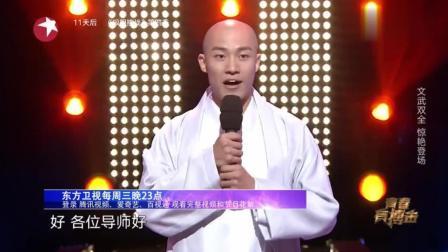 青春有搏击: 赵文卓一下道破选手的武术种类, 不愧是武术冠军!