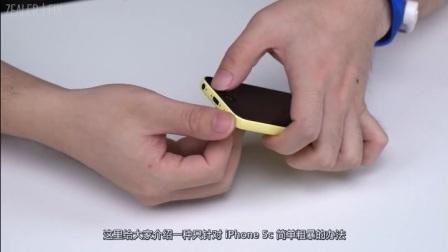 iphone5/5C更换电池视频 拆机视频 苹果5换电池教程 不拆屏幕