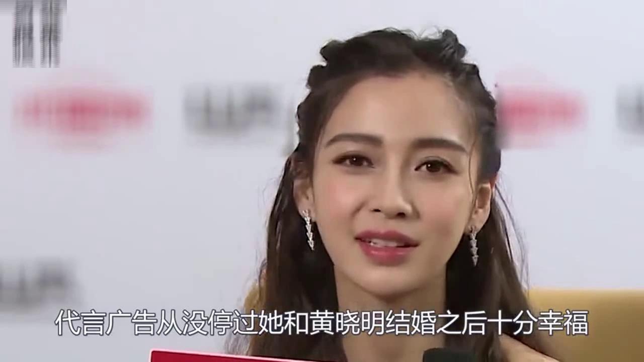 黄晓明给黄磊发微信,暴露了和杨颖的感情现状,让人惊讶_