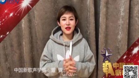中国新歌声宣传片(武胜)