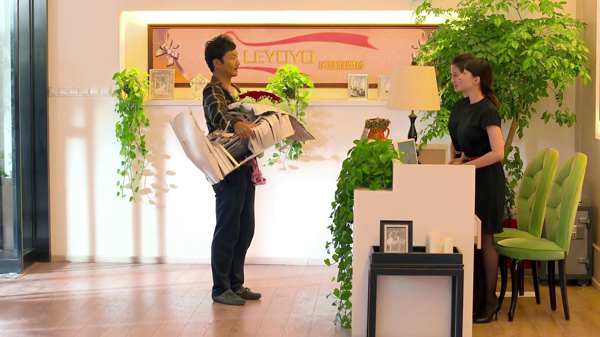 《咱们结婚吧》-第20集精彩看点 高建送花表感谢 杨桃闻后甚惊讶