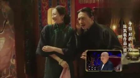 我就是演员:章子怡演名妓美到不敢眨眼,连呼吸都是演技!