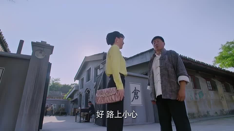 彩儿加入共产党 留在上海搞情报