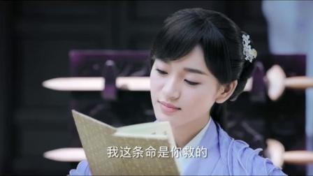 青云志 TV版 《青云志》第13集 李易峰张小凡cut1