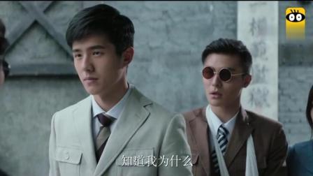 远大前程双龙会,刘浩然见自己老妈,干儿子却被惊呆