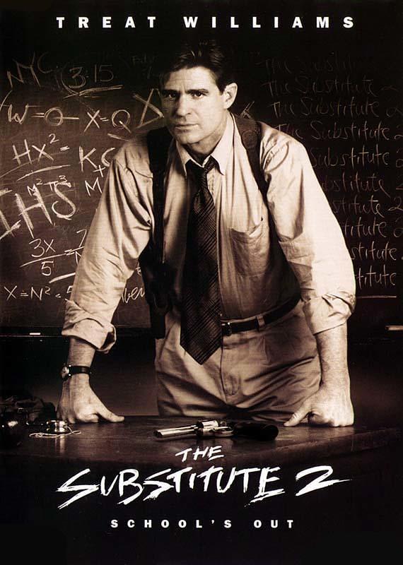 代课老师2
