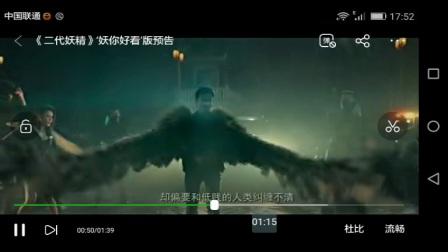 奥比岛子涵~电影推荐~二代妖精~刘天仙霸气腿咚233