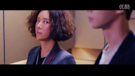 《她很漂亮》MV-《相同时间里的你》