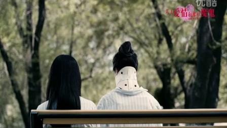 《关于爱情和那些魔鬼》搞笑片段www.baidu.com