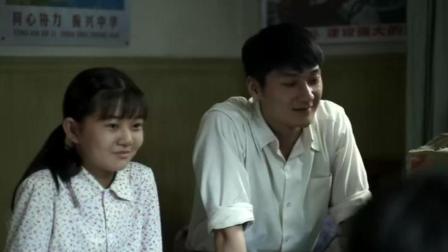 父母爱情:江昌义一来,家里几个孩子的排行全变了,亚菲气得不行