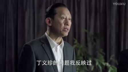 达康书记吴刚总是被黑锅,这回他不干了