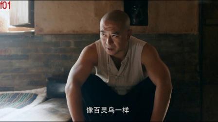 电视剧白鹿原83集