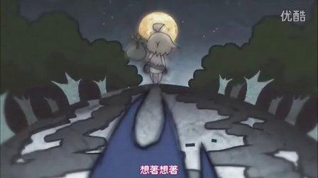 漫研部11