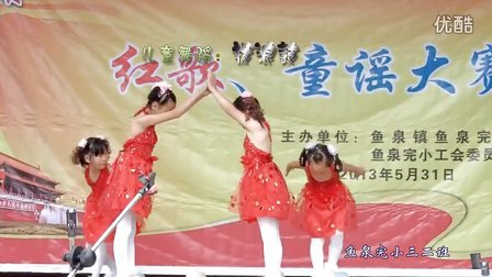 儿童舞蹈 拨浪鼓