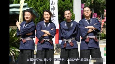 郑伊健与陈小春出演《黄金兄弟》再次聚首,成龙曾志伟出资超2亿