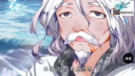 斗罗大陆3龙王传说动画片大结局