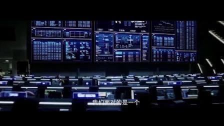 电影《三体》2018先行版预告片,真的还是假的?