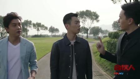 宋晖介绍投资人东青高尔夫捡球被嘲笑