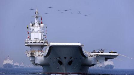 军武MINI 第九十期 重大消息!中国海军举行史上最大规模阅兵式 48艘世界顶级战舰亮相