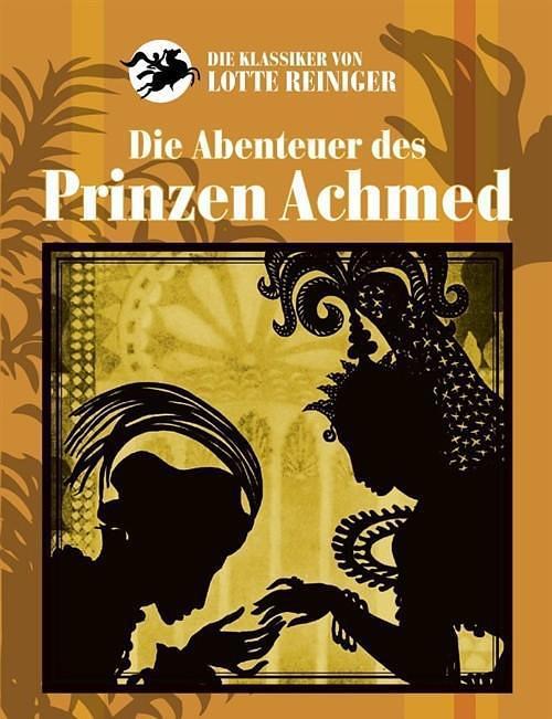 阿基米德王子历险记