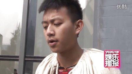 北电艺考现男版吉克隽逸 神似邓超民族范十足 130221
