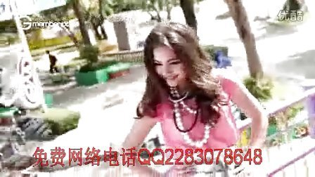 2012泰国气质美女 www.baidu.com