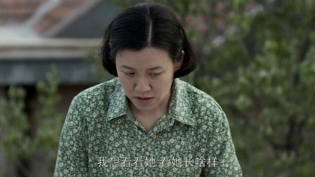 刘琳——电视剧代表作之四《父母爱情》第22集江德华王秀娥考察吴医助,老欧平反
