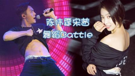 《热血街舞团》陈伟霆宋茜出分歧, 竟为了这样一件事情!