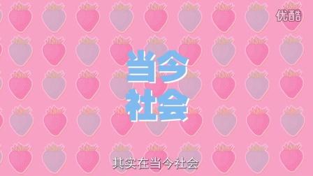 《咱们结婚吧》刘涛王自健特辑