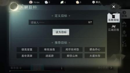 【茶茶】楚留香官方手游5
