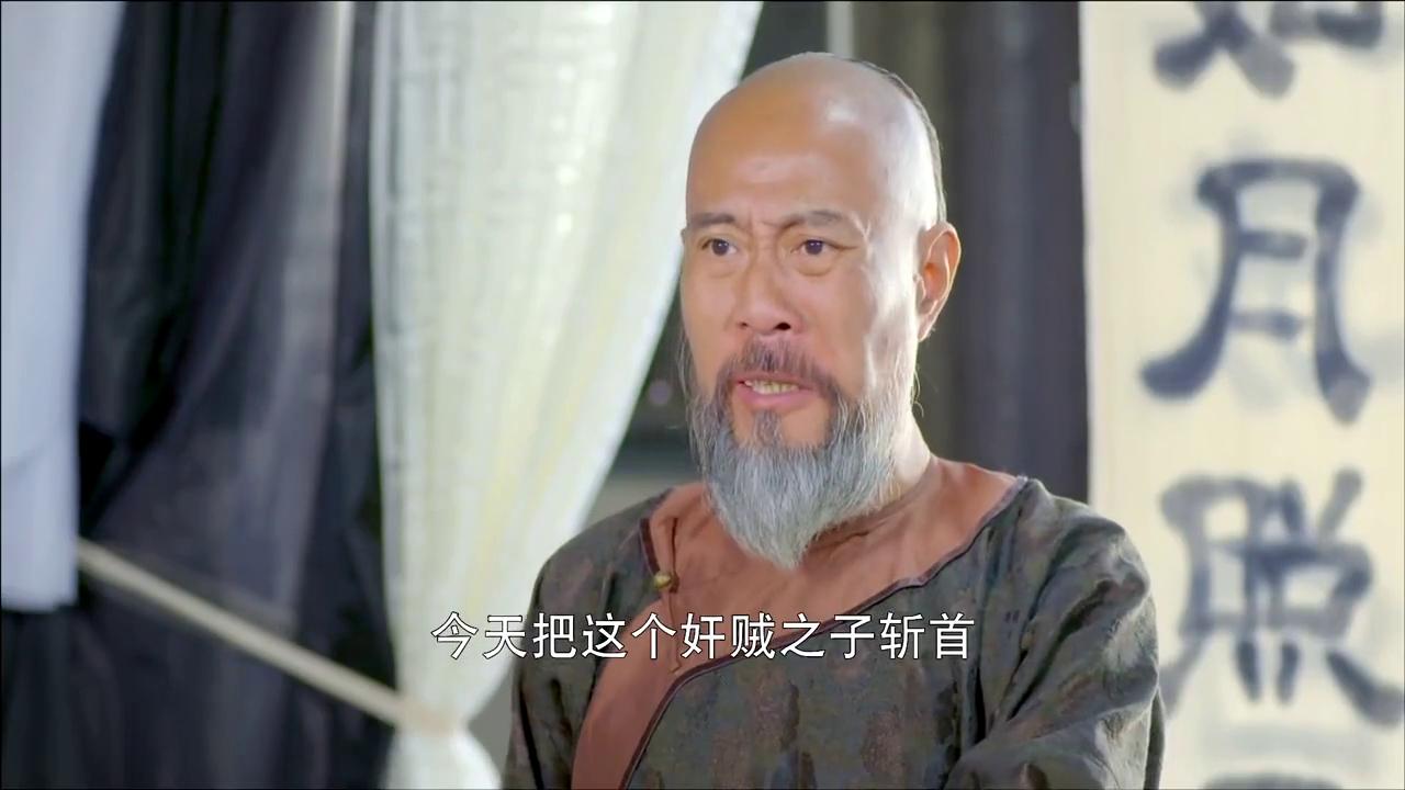 《鹿鼎记》-第19集精彩看点 正当活祭吴应熊 溢之率众来救主