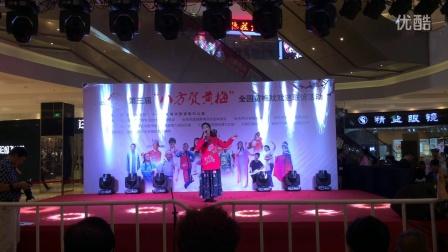 黄梅戏经典唱段