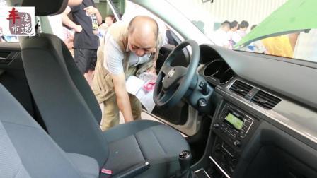 桑塔纳和花冠遇劲敌 全新宝来进军出租车市场