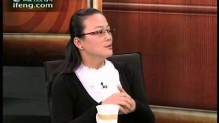 【锵锵三人行】苏细清:不该用发安全套的简单方式教育孩子-20101220-凤凰视频