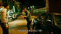 《扫毒》跨国追捕大毒枭遭泰国警方内鬼