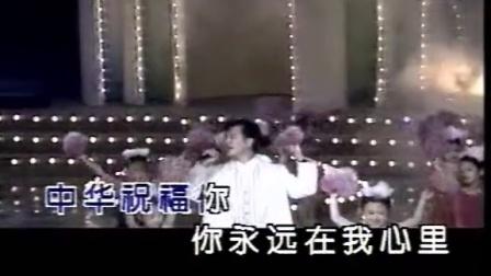 高枫演唱:《大中国》MTV怀旧歌曲