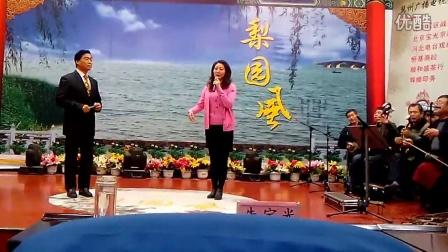 《梨园风》京剧名家朱宝光 张派青衣王晶 三娘教子