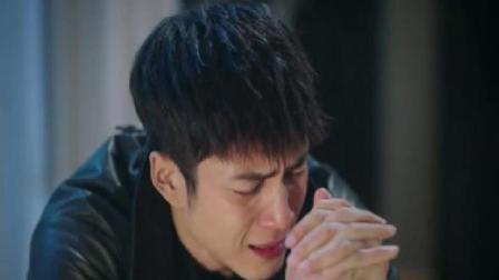 《原来你还在这里》苏韵锦下定决心要分手程铮奔溃大哭