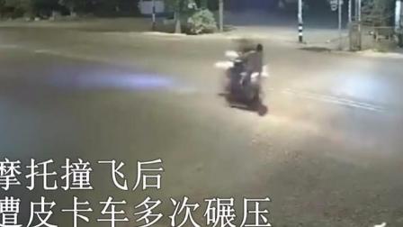 女子被摩托撞飞,又遭皮卡4次碾压,监控拍下车祸最惨死法!
