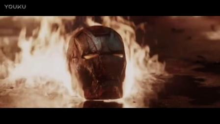 复仇者联盟3无限战争part1饭制预告片