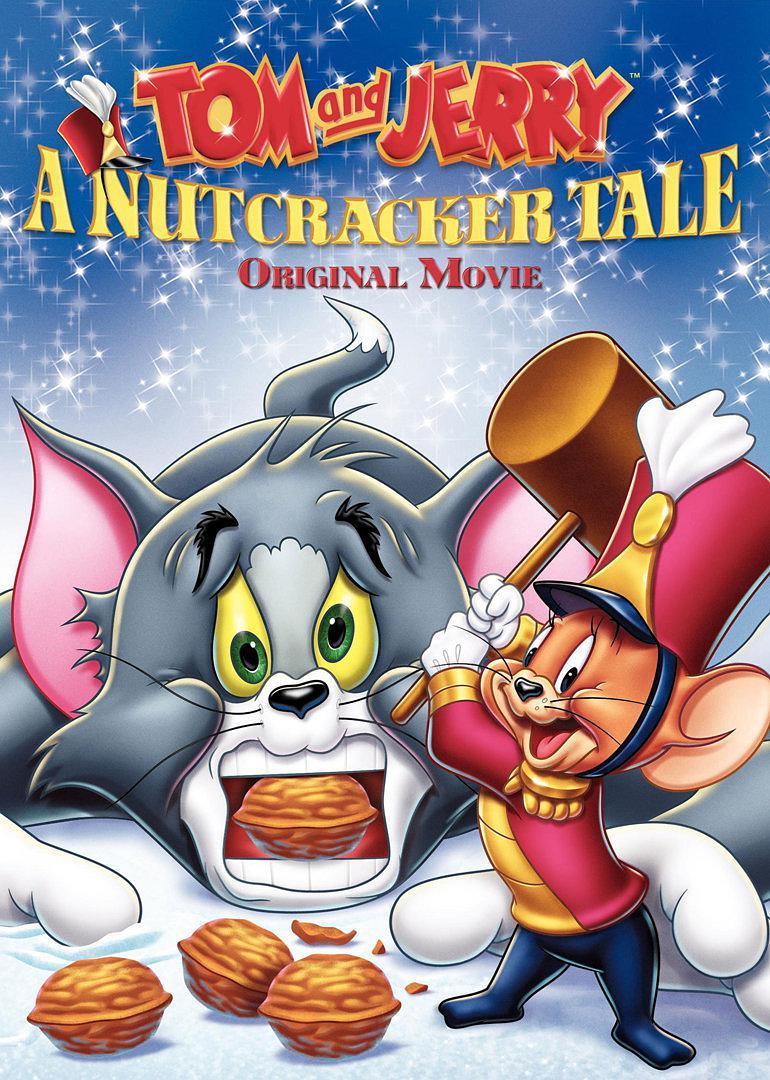猫和老鼠(胡桃夹子传奇) 剧场版