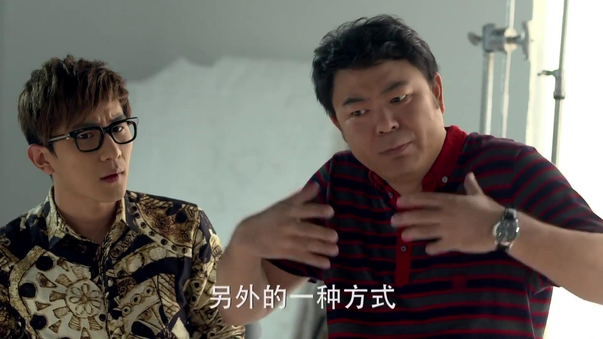 《咱们结婚吧》-第7集精彩看点 孙总示范卖商品 妖娆身姿惹众笑