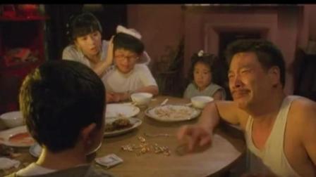刚捡回来的孩子在家里吃了一顿饭, 就让吴孟达一家直呼养不起