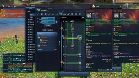 【FLX飞豆】剑灵南天国8.3更新快报好些装备可以封印啦