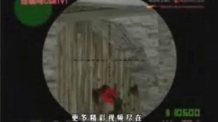 CS狙击技巧视频