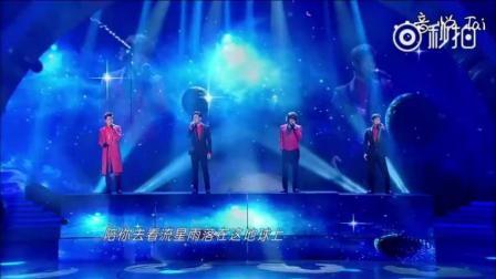 《流星花园》主题曲 《流星雨》, F4 言承旭、朱孝天、周渝民、吴建豪, 再次听起还是会让人感动!