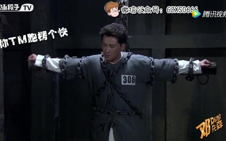 抗日传奇2(果子哥哥搞笑配音)